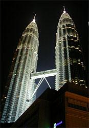 Петронас, Куала-Лумпур
